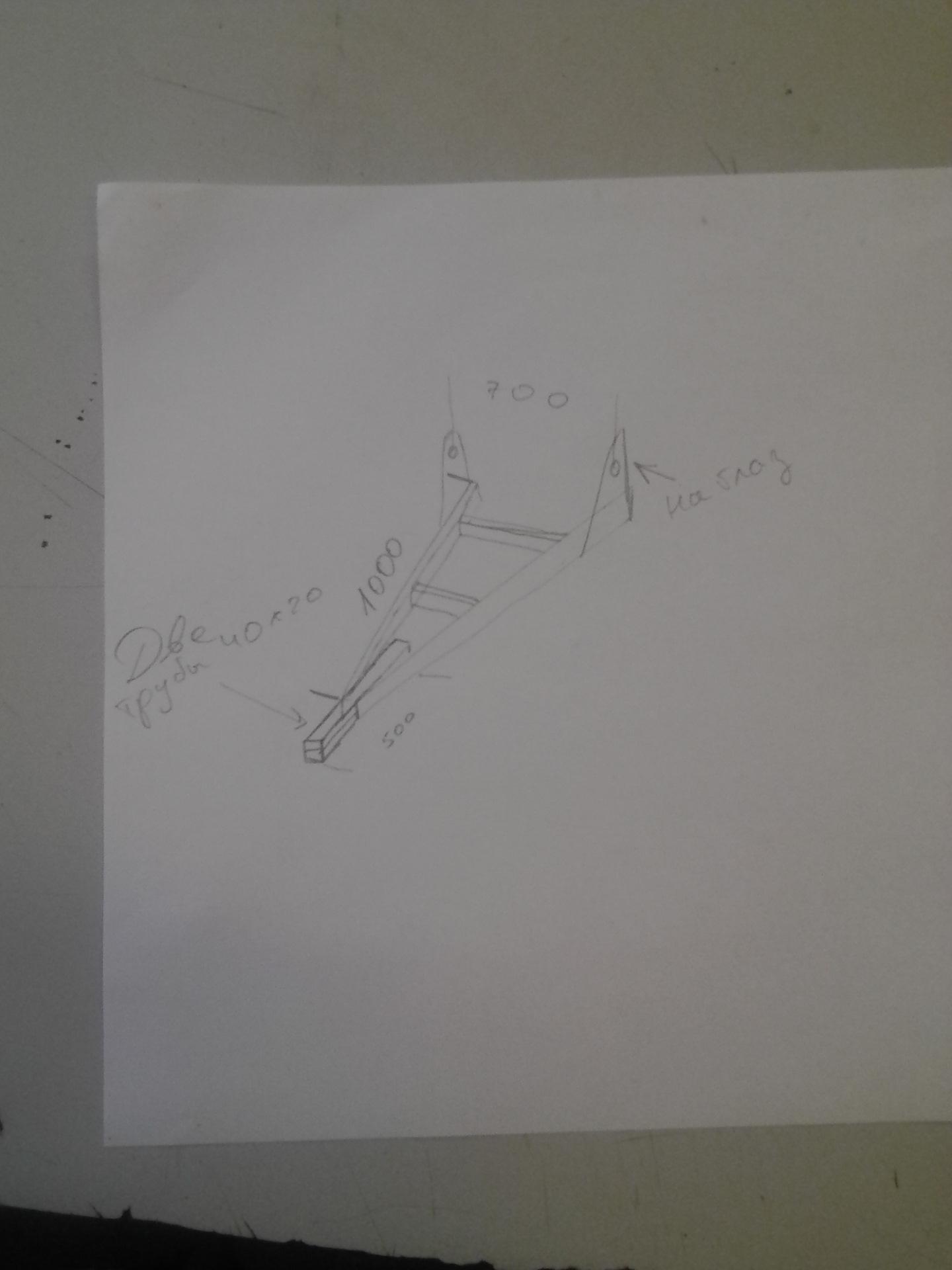 Жесткая сцепка для газели своими руками чертежи фото 644