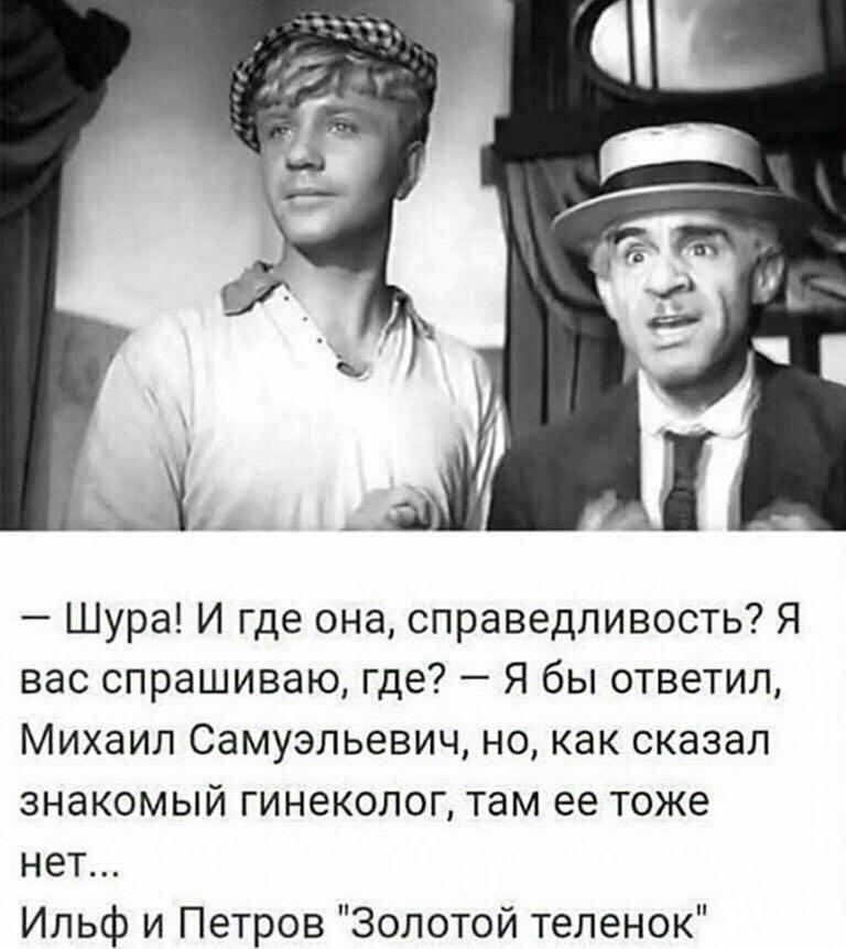 Шура Анекдоты