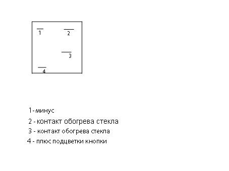 схема кнопки подогрева стекла