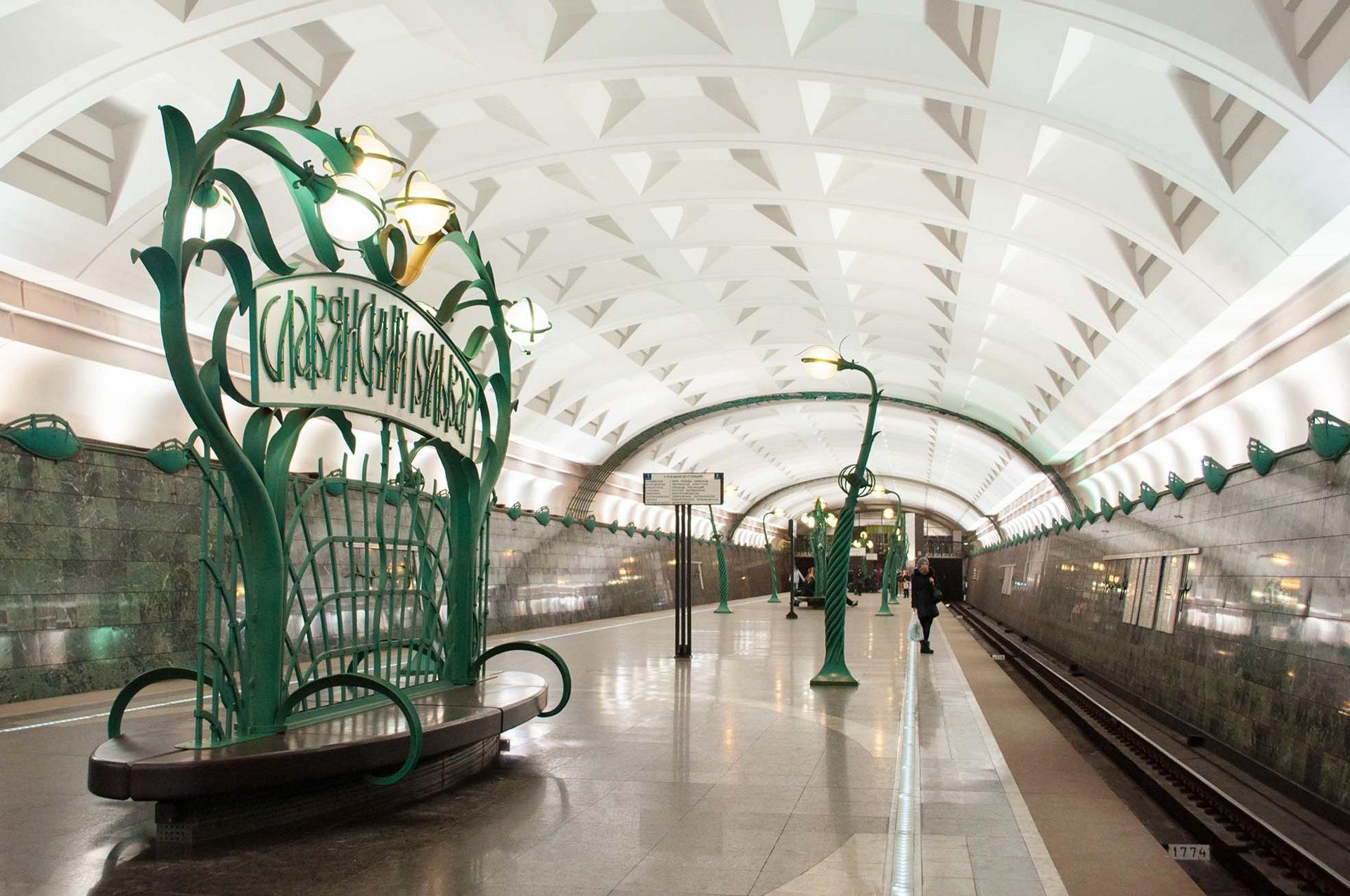 славянский бульвар метро фото семья