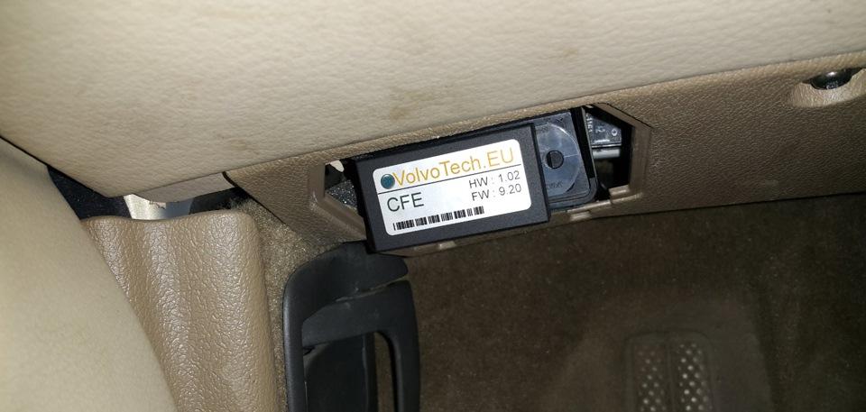 Расширяем возможности автомобиля. CFE — бортжурнал Volvo ...