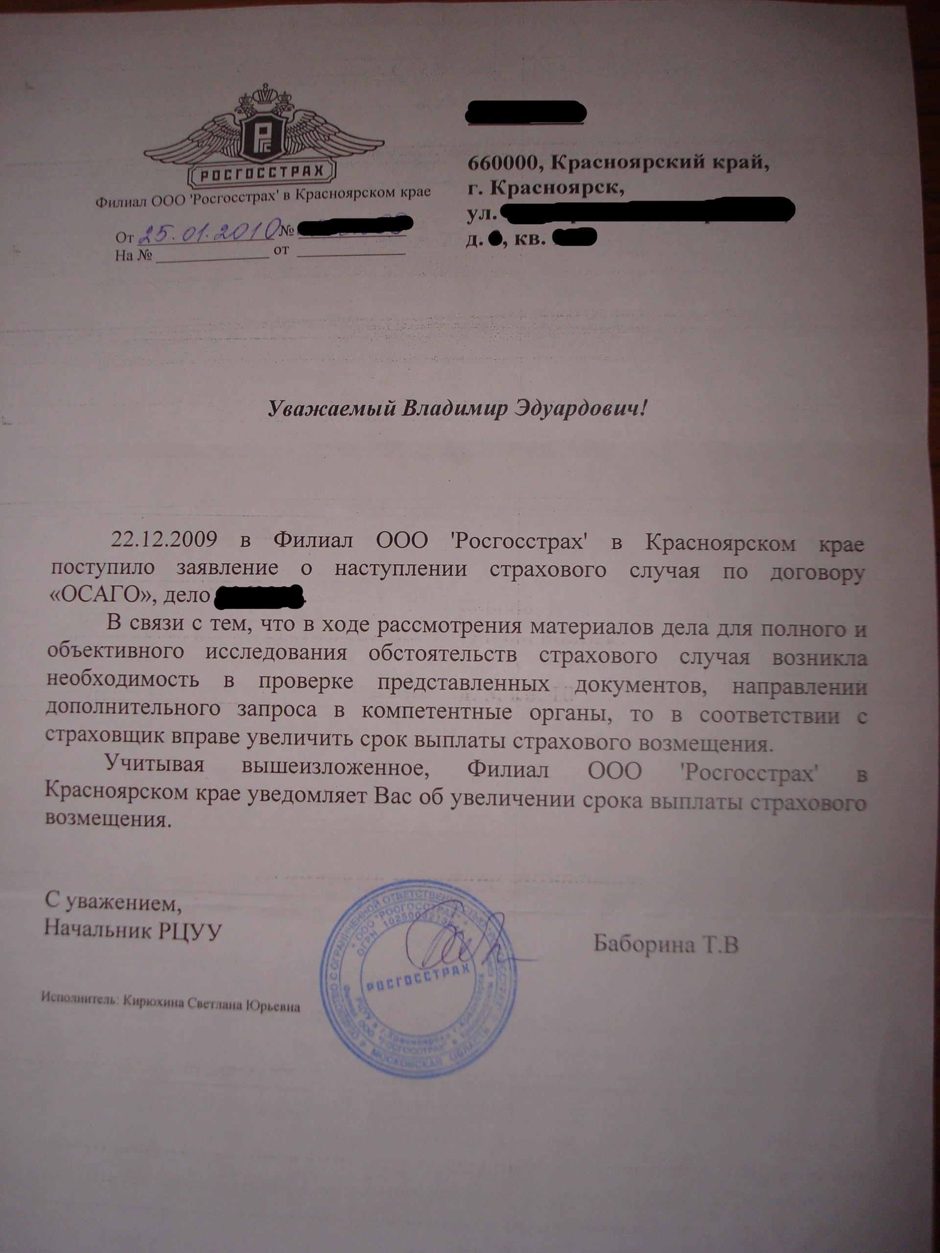 Акт приема передачи к договору аренды имущества между физическими лицами образец