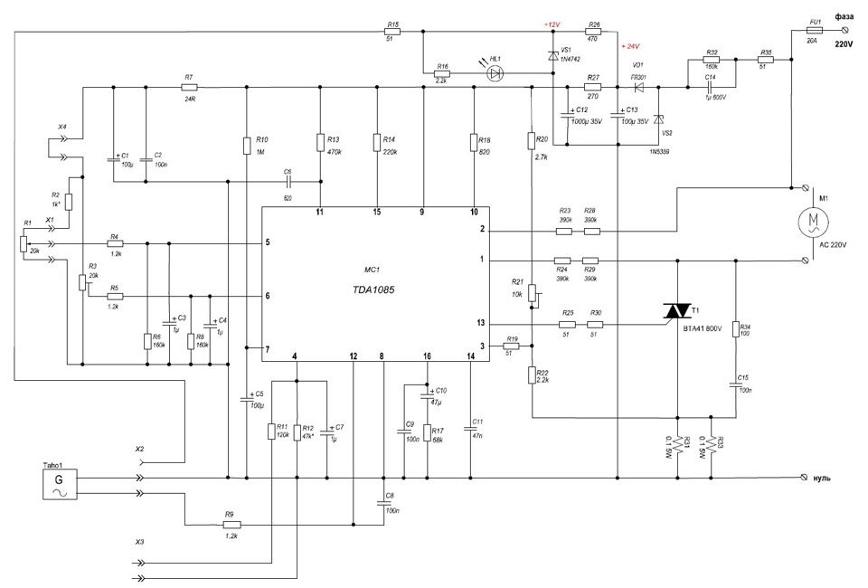 Регулятор оборотов на tda1085 схема