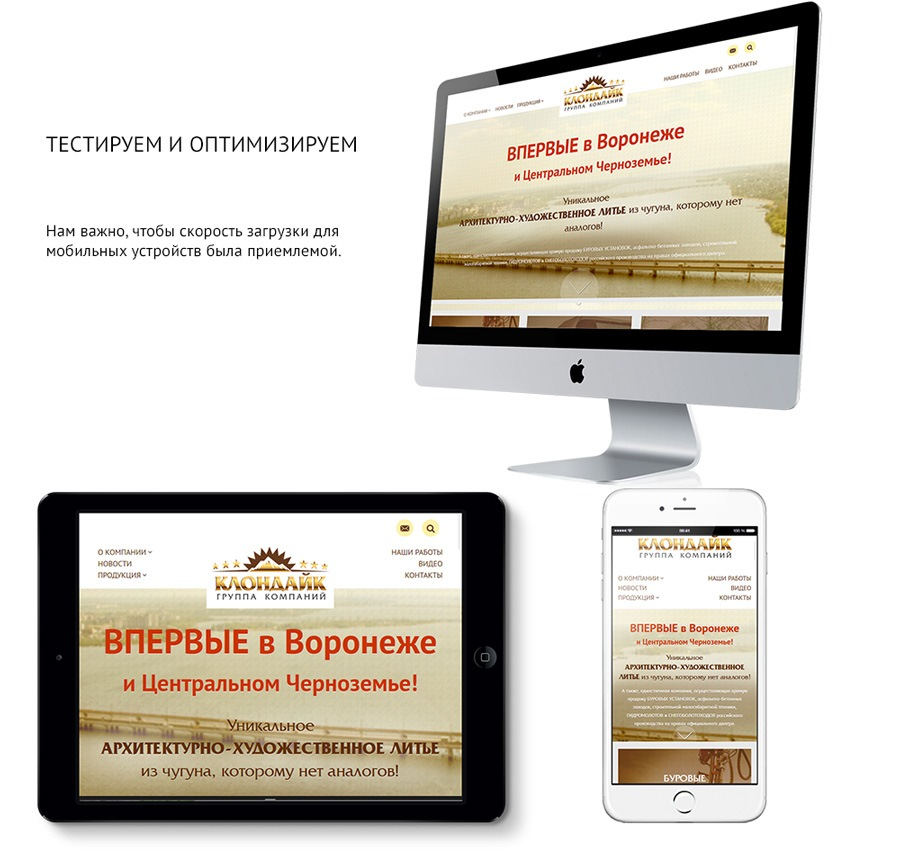 Компании воронежа по созданию сайтов договор по созданию и ведению сайта