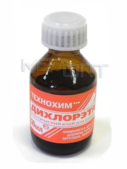 стеклоткань и дихлорэтан