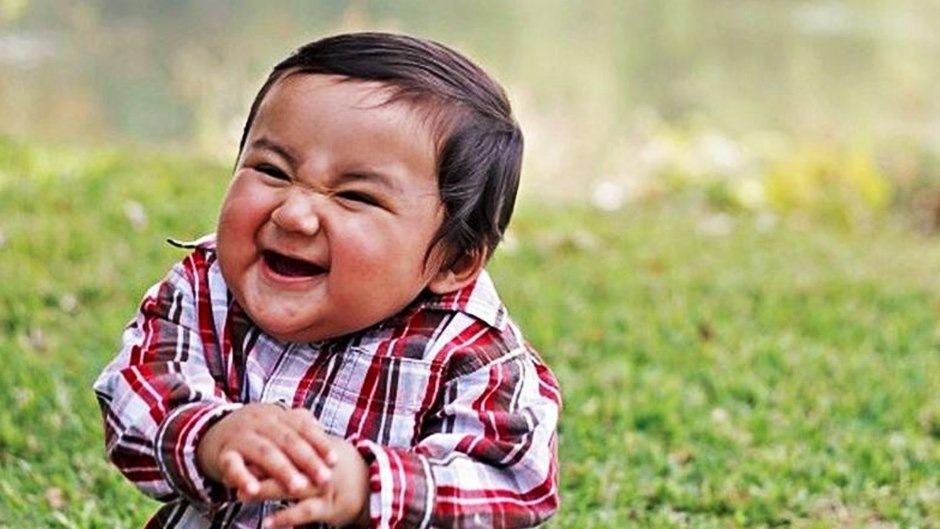 Картинка до злой смех