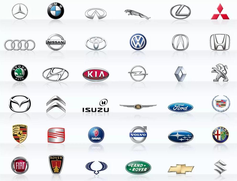 Картинки марки машин с названиями в картинках