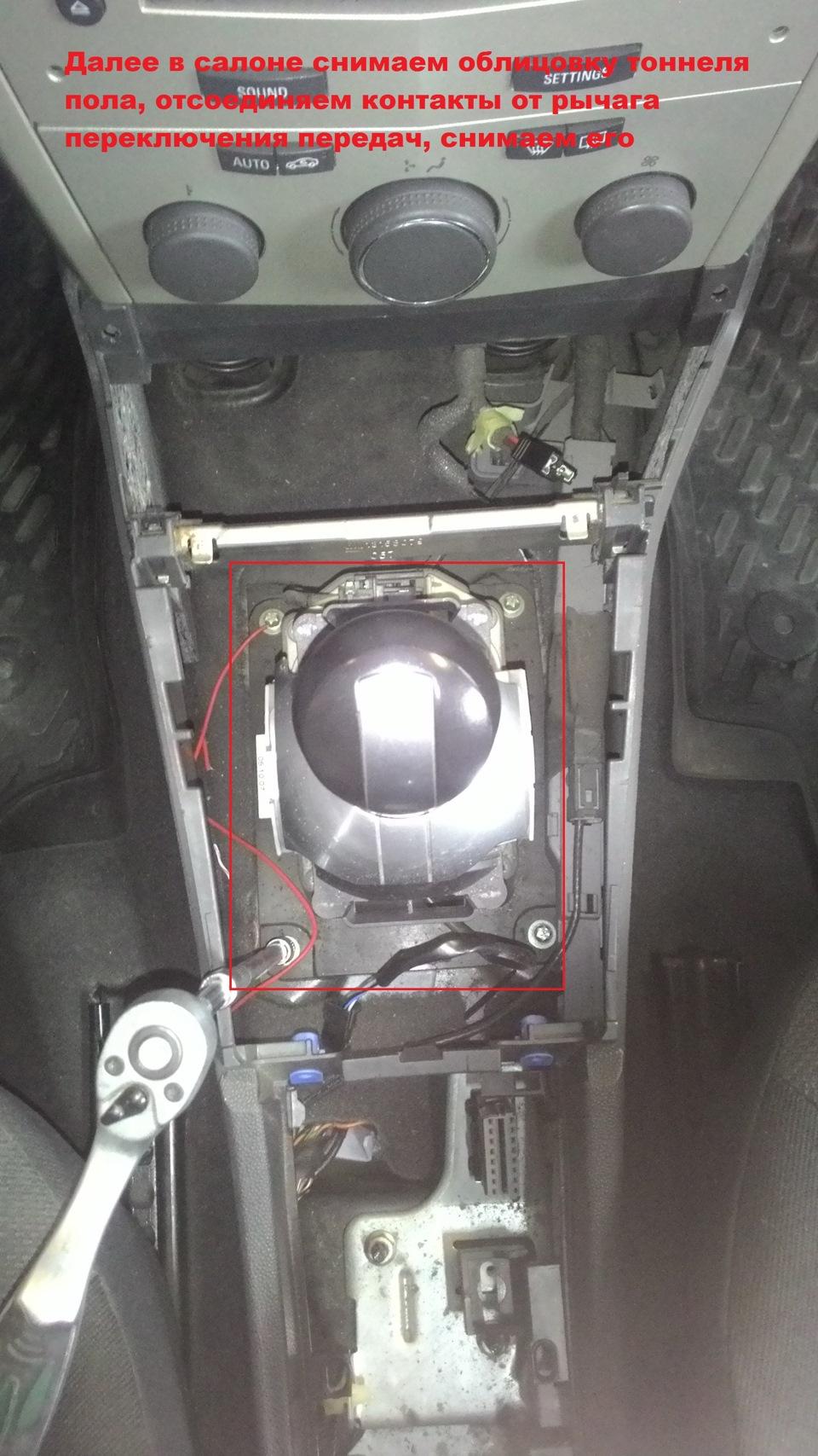 инструкция по эксплуатации авто опель мокка