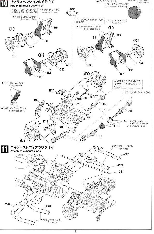 93 04 CAMARO TUBE CHASSIS BLUEPRINT OSCARItem 423 08 530 BP likewise Colin Chapman E O Bmw Turbo F 1 besides Mclaren m9a likewise Liste produit in addition Formula 1 1952s Cooper T20 Paper Model. on 1967 lotus 49
