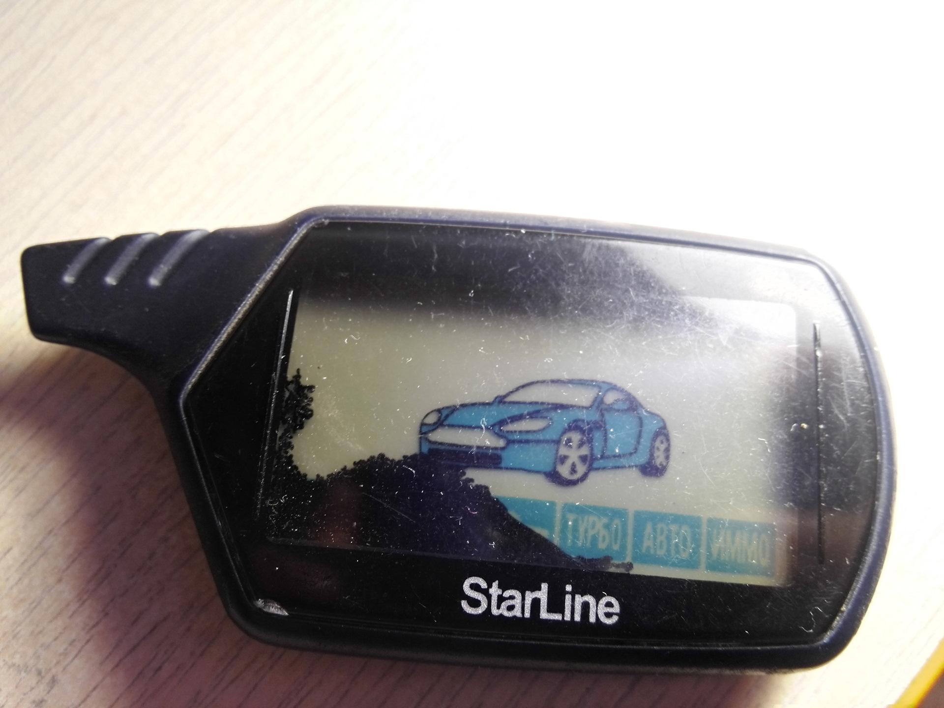 starline a91 hyundai starex