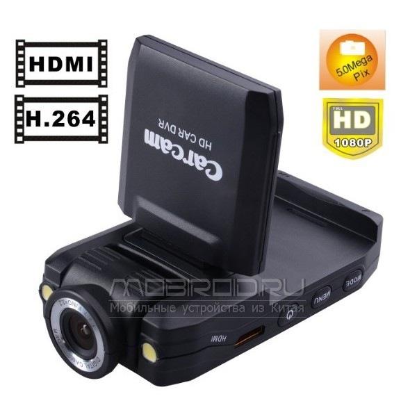 видеорегистратор каркам Full Hd 1080p инструкция - фото 5
