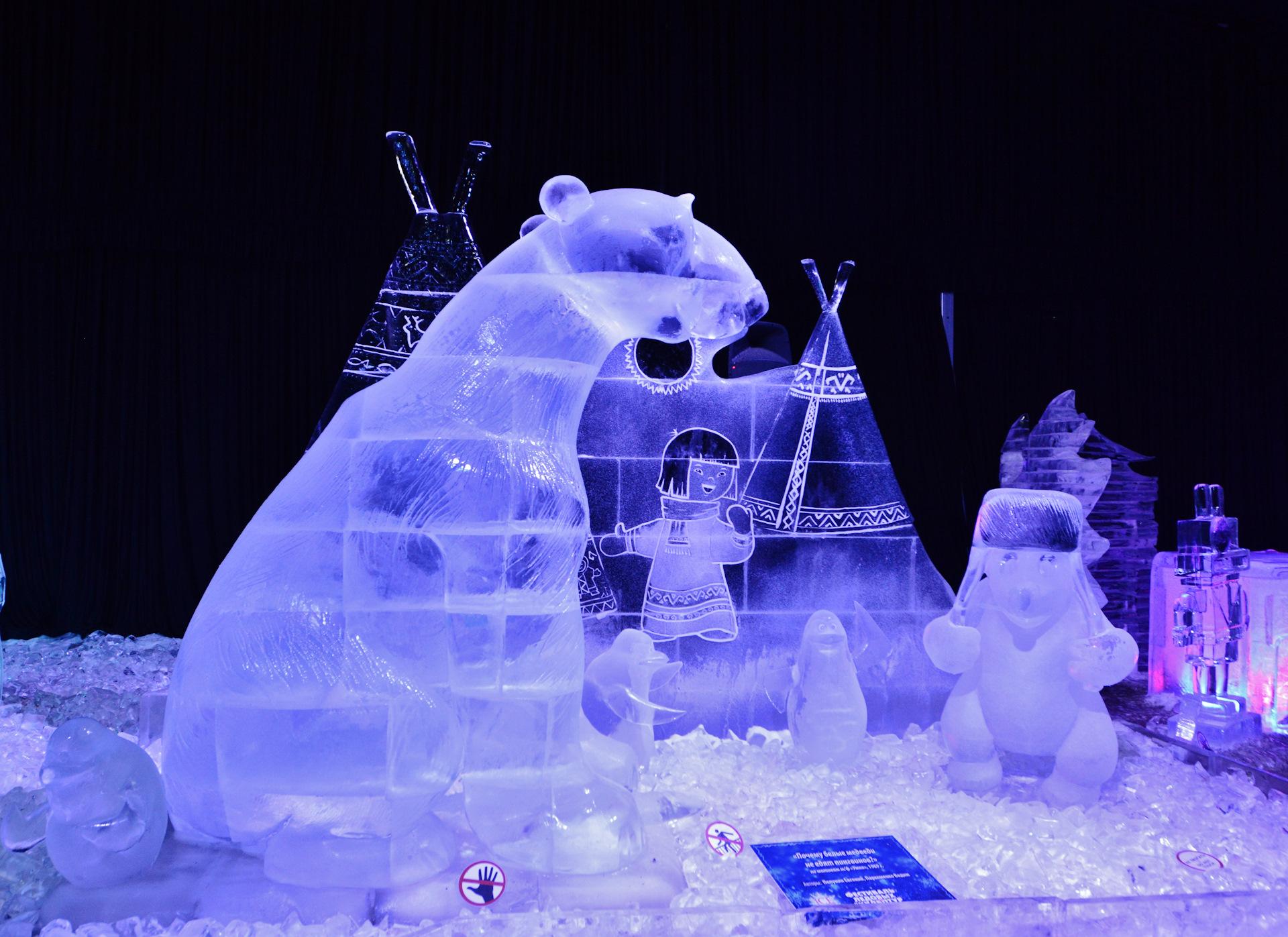 последние ледовые скульптуры фото герои сказок тебе память