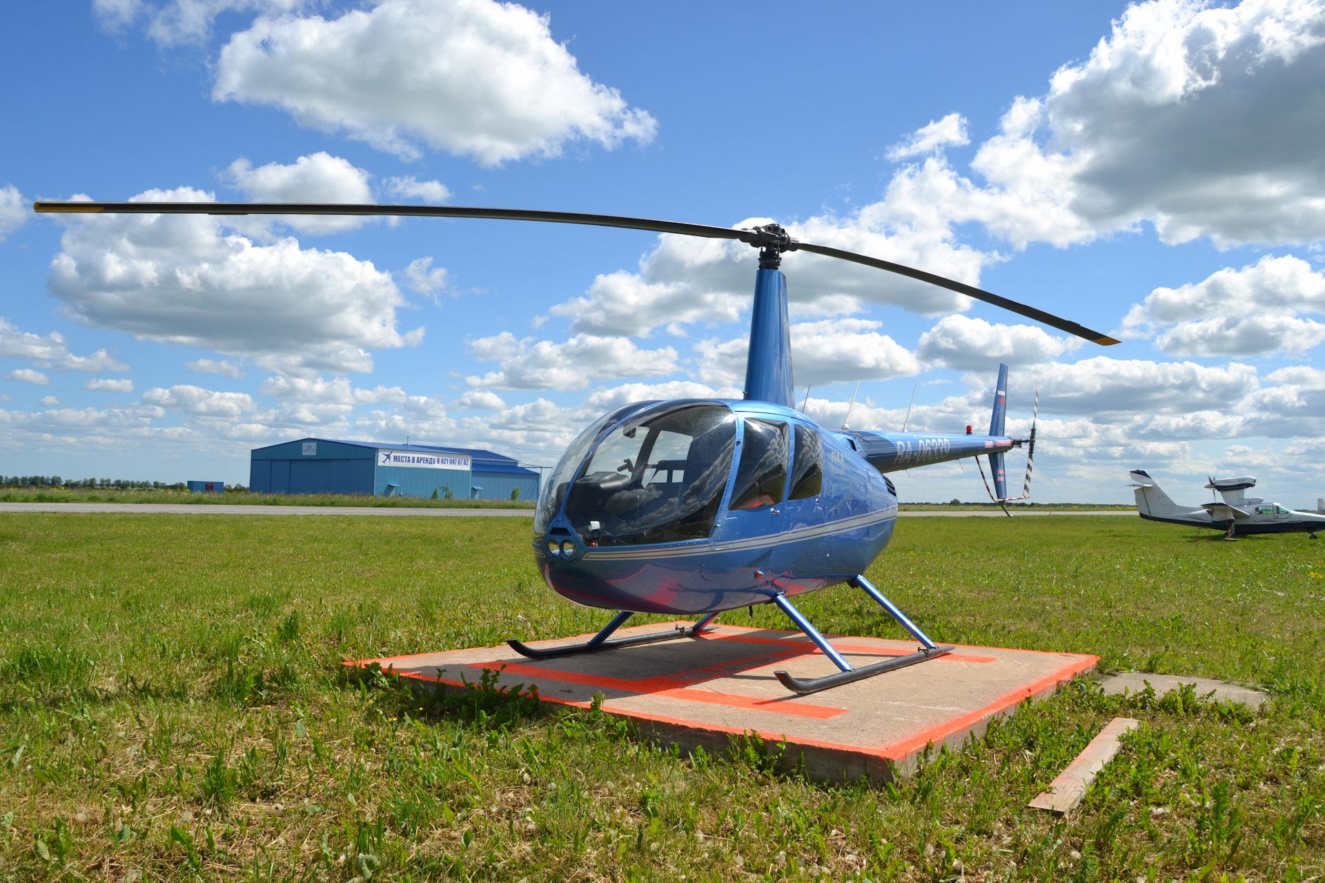 Робинсон вертолета часа стоимость полета работа в час вышки стоимость