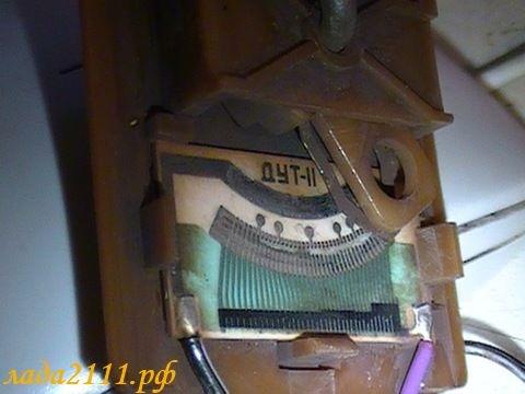 Фото №42 - как проверить датчик уровня топлива ВАЗ 2110