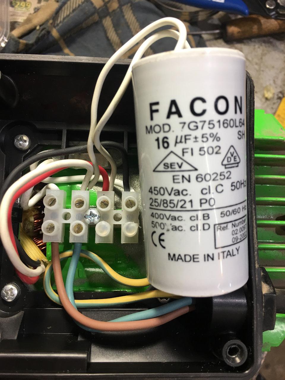 Почему не запускается электродвигатель с конденсатором