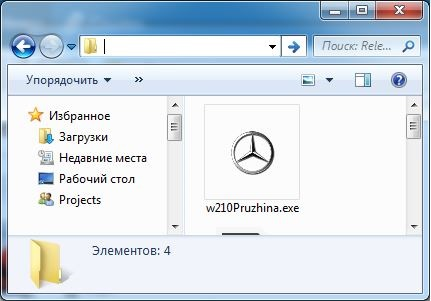 Исполняемый файл программы.