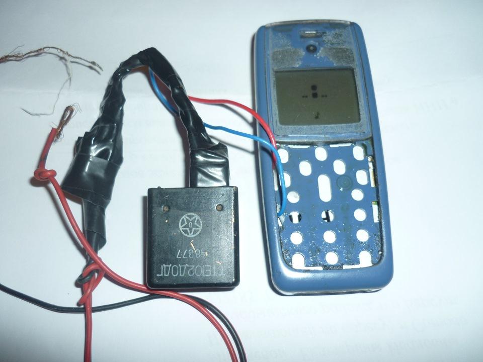Автосигнализация GSM: авто сигнализация с GSM-блоком Автосигнализации GSM и - 17 Сентября 2015 - Blog - Blastoporab