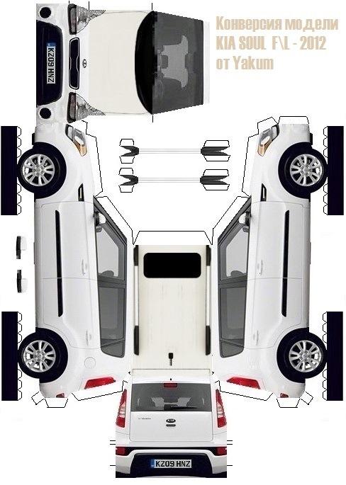Как сделать рекламу для автомобиля 948