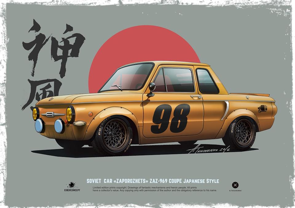 Zaporozhets ZAZ-969 coupe Japanese style