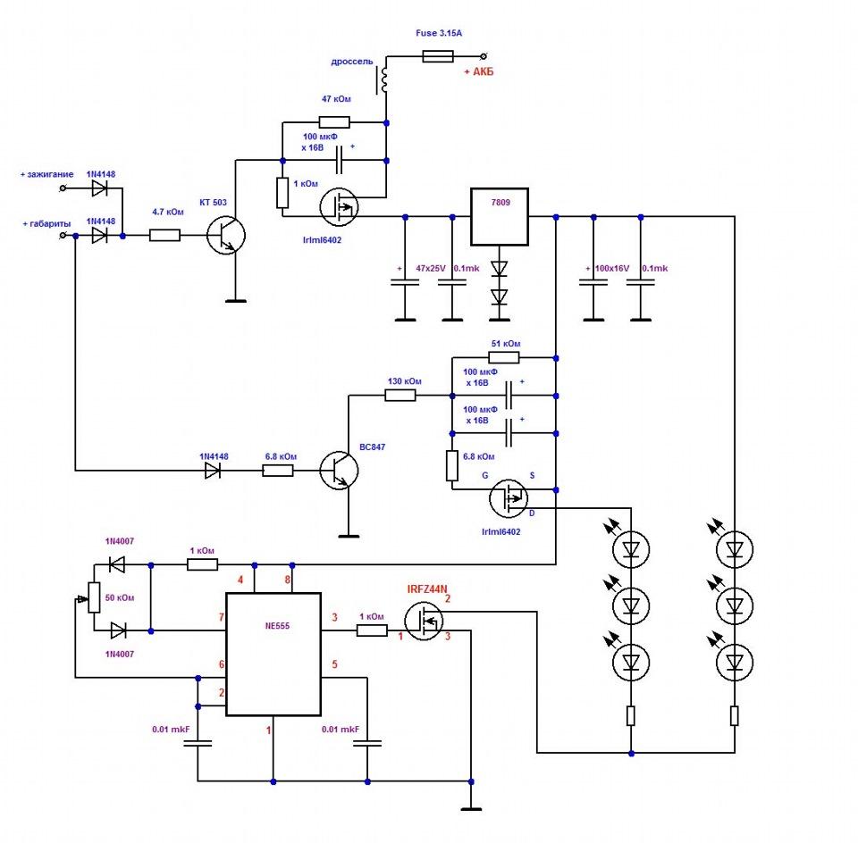 схема плавного включения светодиодов ваз 2109