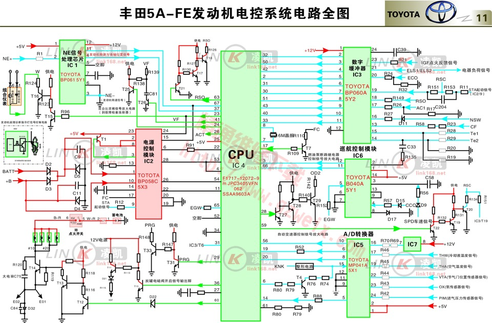 5 a fe схема двигателя