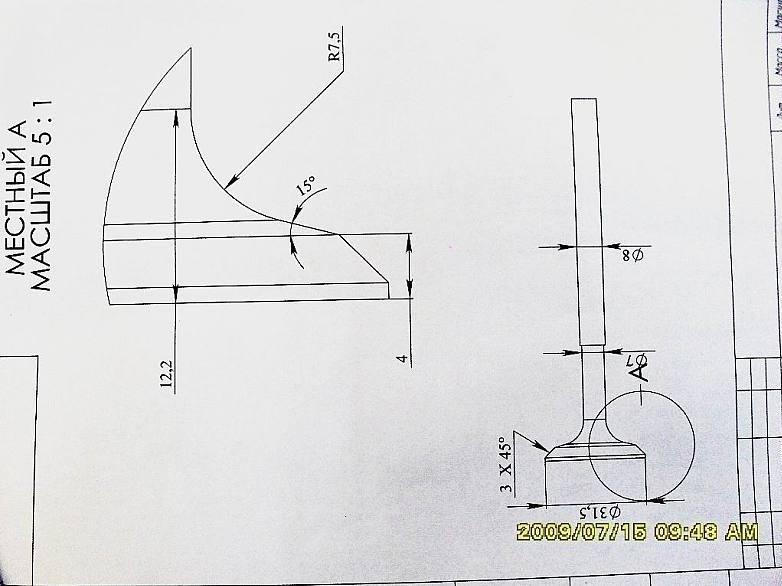 Как сделать т образные клапана своими руками