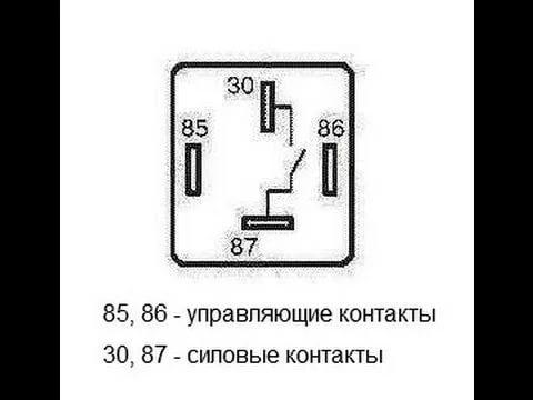 Реле задних птф ваз 2114