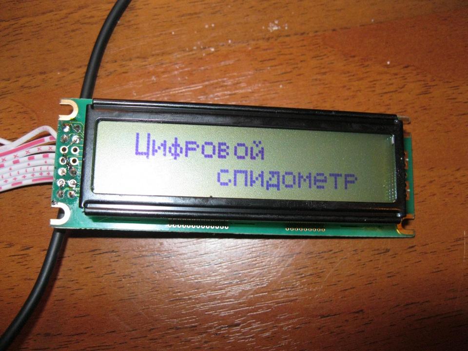Цифровой спидометр на автомобиль своими руками