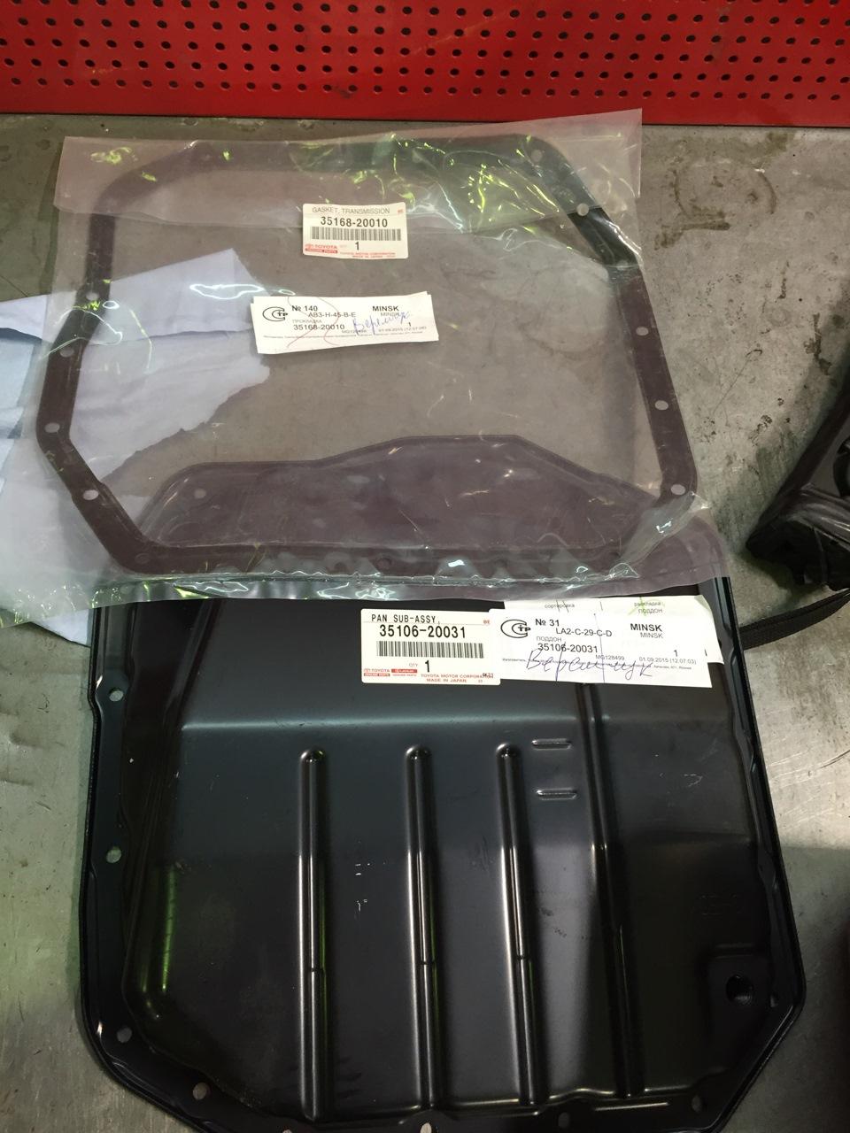 масло в вариатор toyota rav4