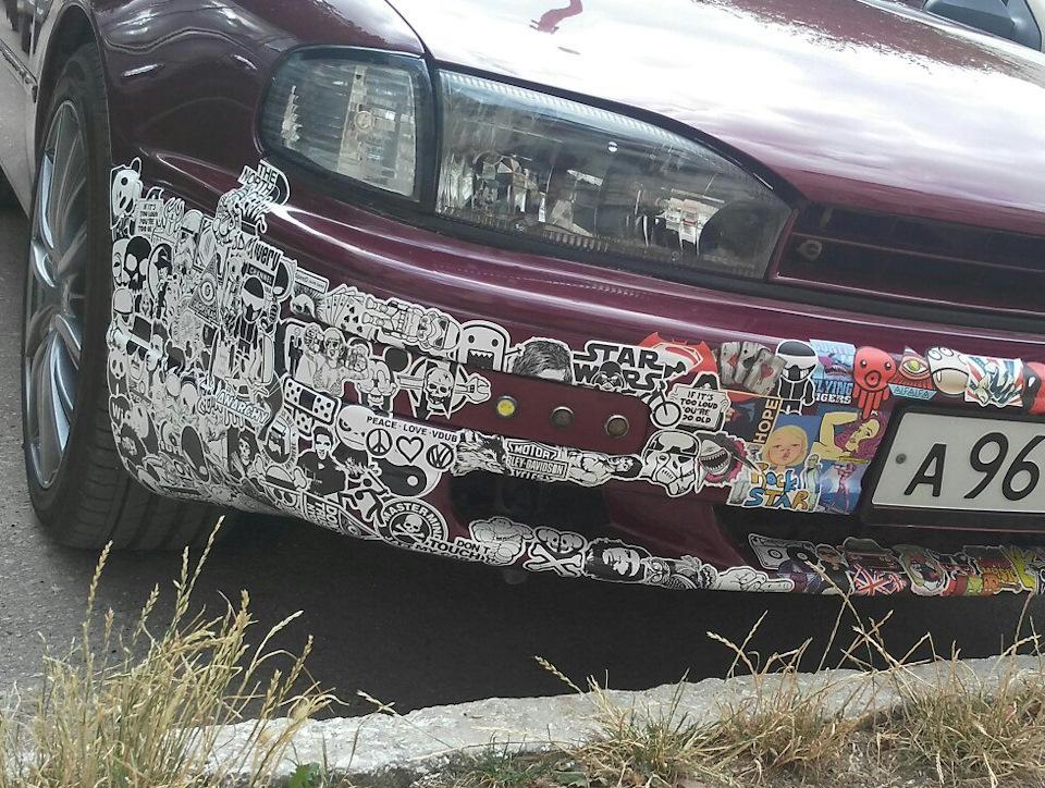 наклейки на машину бампер фото этого