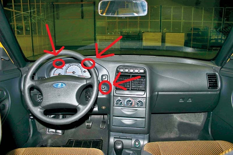 установка сигнализации на тойота авенсис 2007