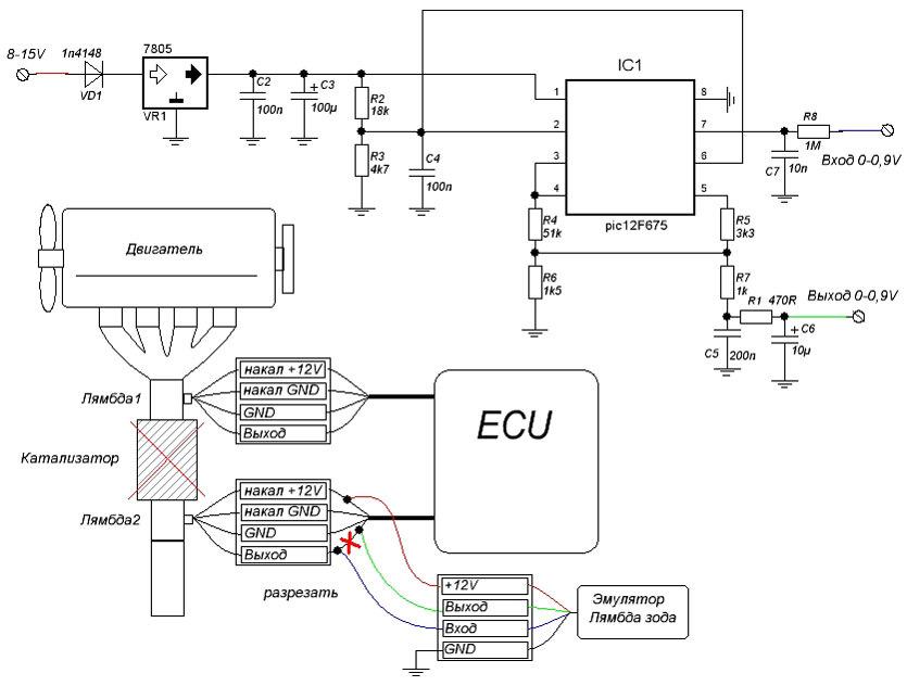 Эмулятор датчика кислорода на микроконтроллере своими руками