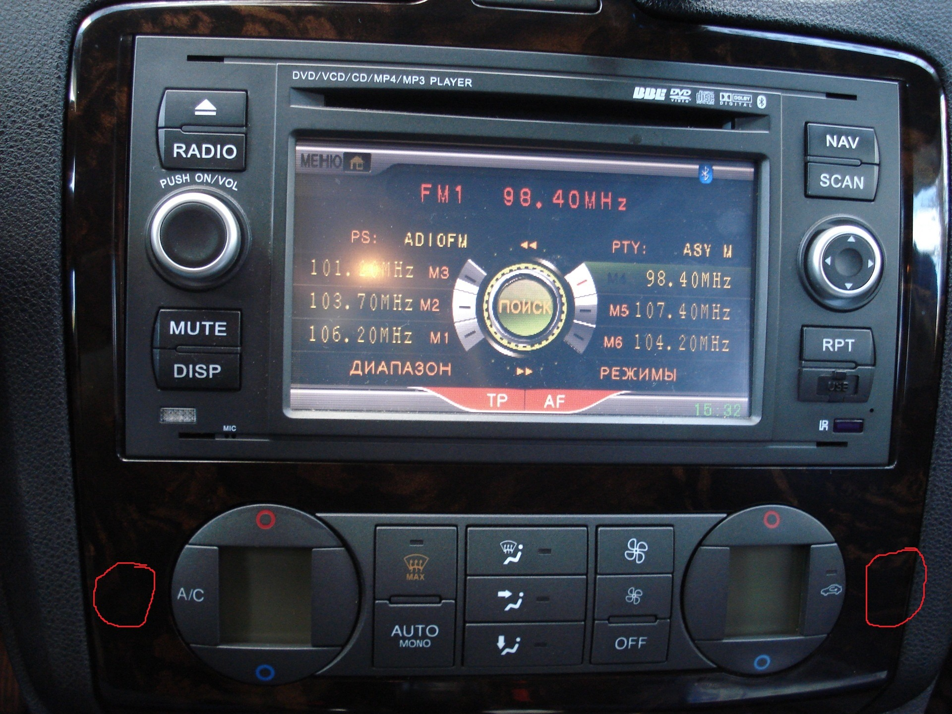 замена панели климат контроля ford focus 2
