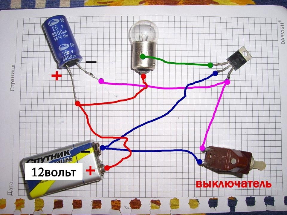 Как сделать чтобы лампочка медленно включалась - OndoShop.ru