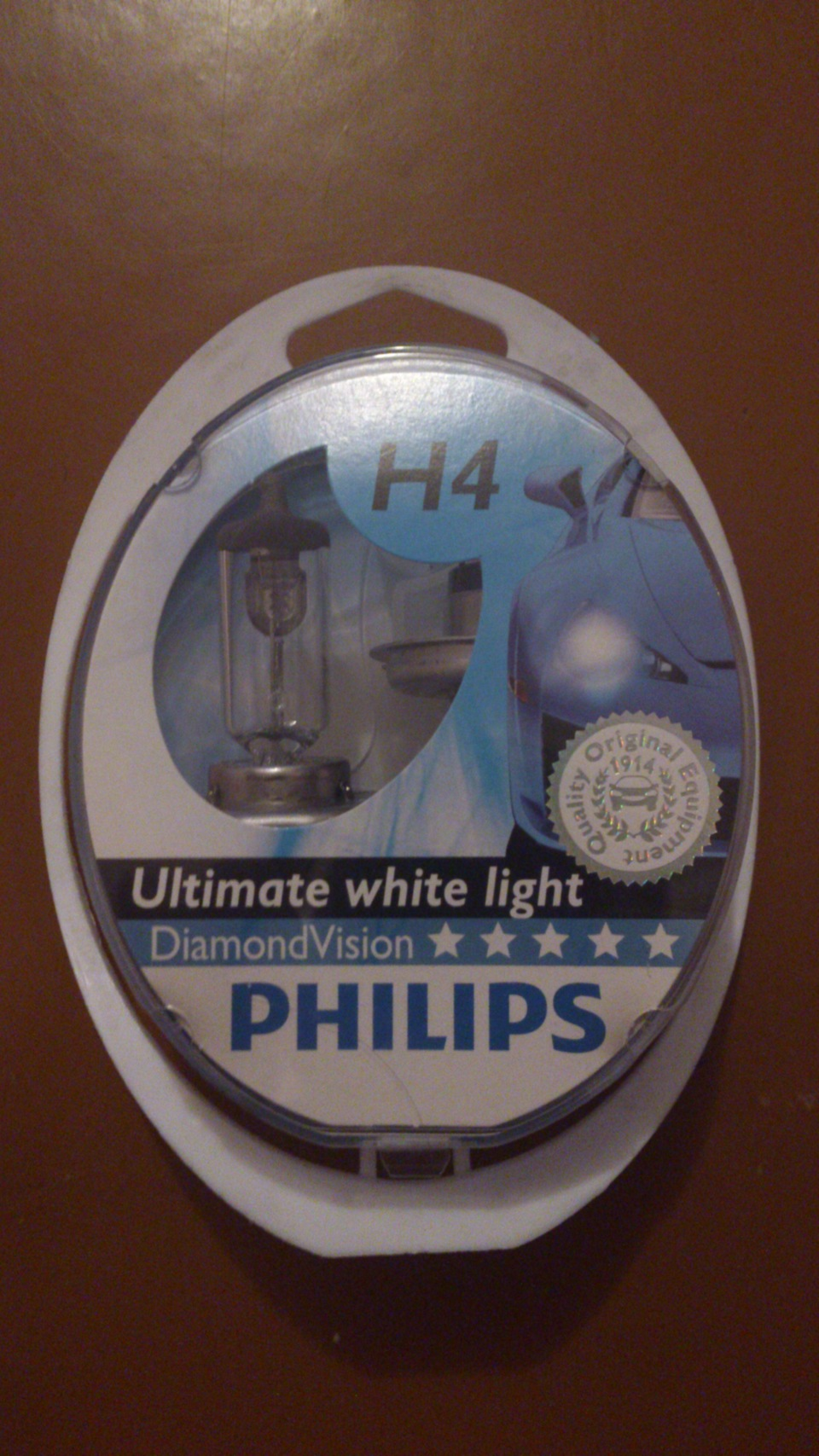 White logbook philips diamond vision ultimate white light