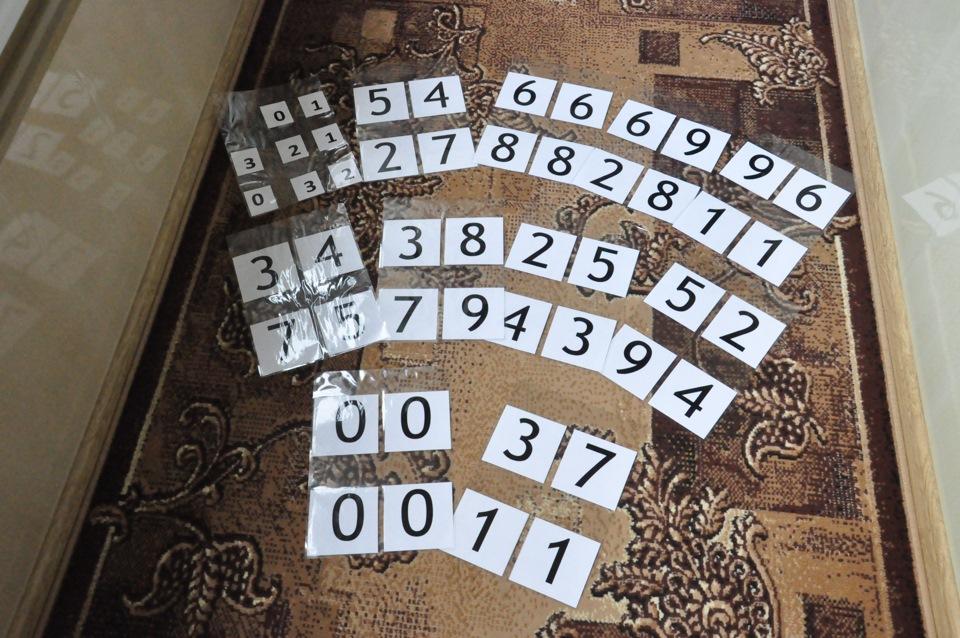 Как сделать табло своими руками из бумаги 46