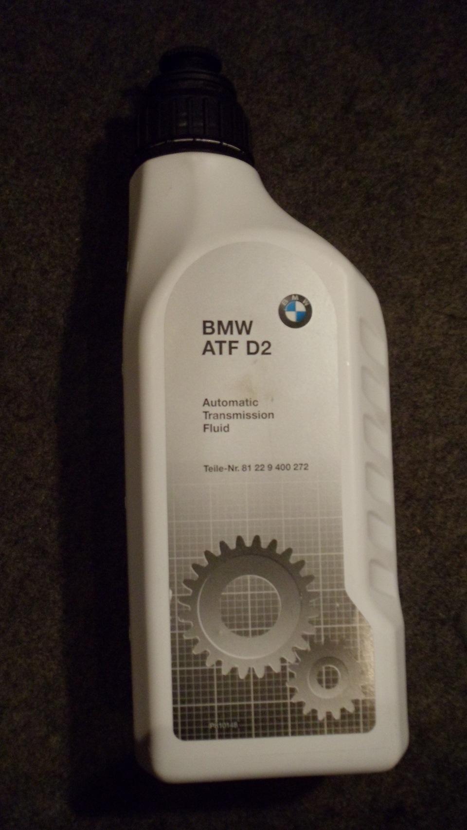 замена масло в гур BMW e39