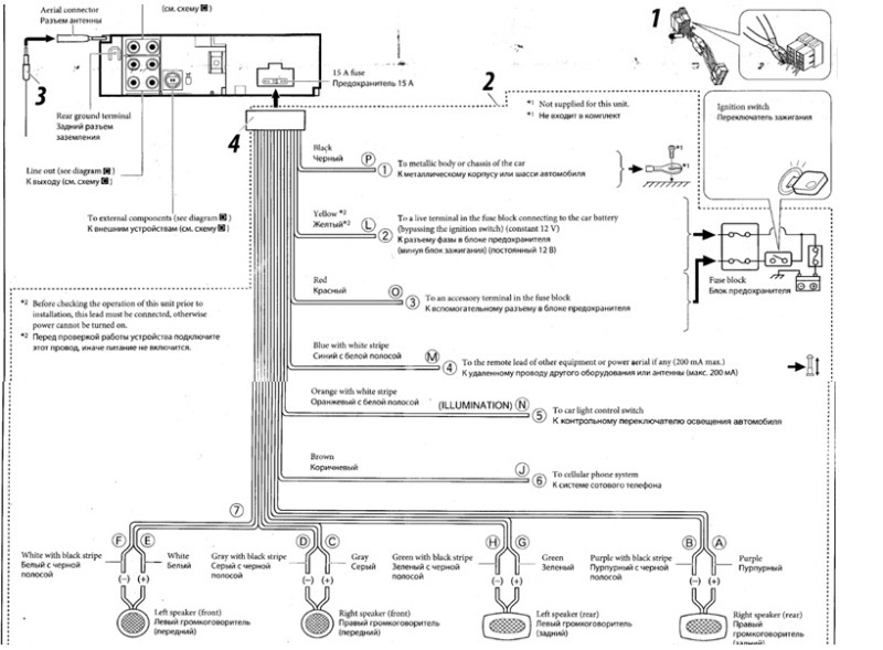 07 Схема магнитолы JVC KD-G827
