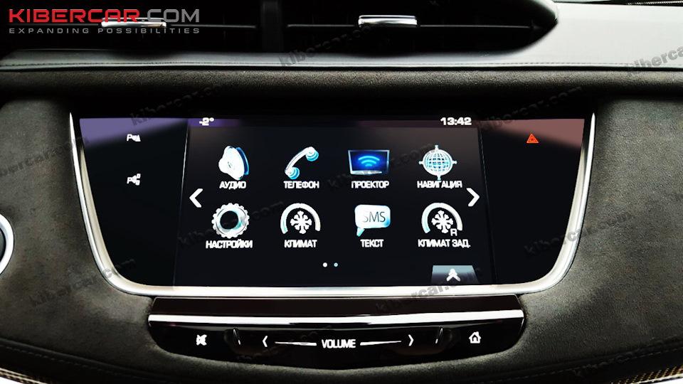 Так выглядит новый монитор от Cadillac (шикарное разрешение матрицы дисплея).