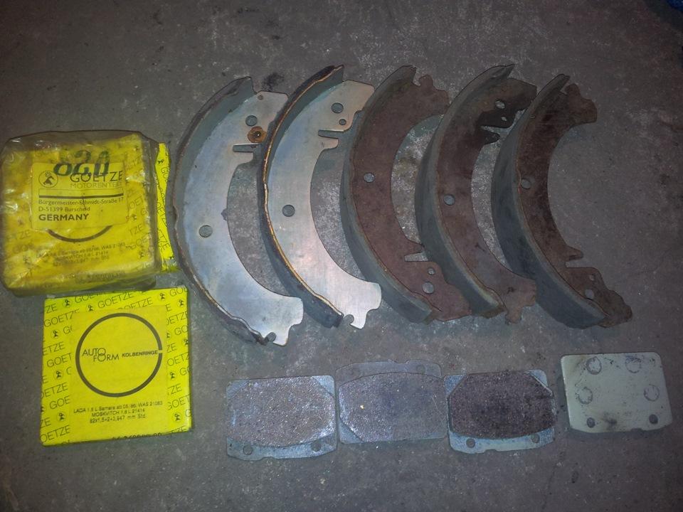 a4c924s 960 - Экспортные диски ваз 2108
