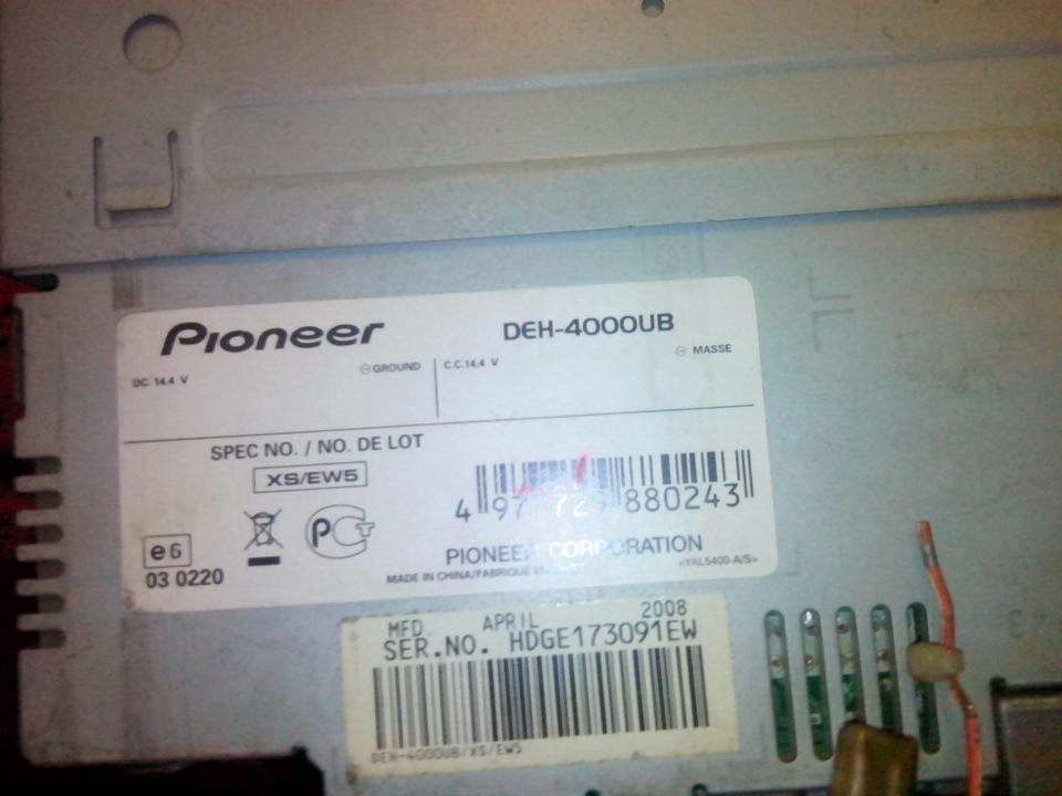 Pioneer deh-4000 схема
