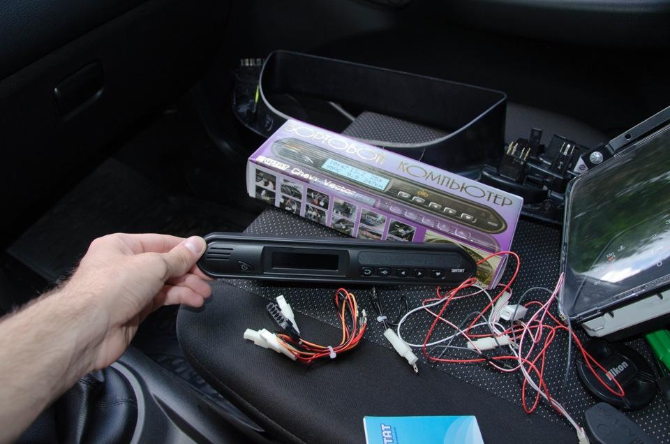 Бортовой компьютер на шевроле нива установка своими руками