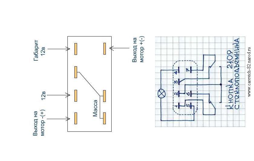 Схема кнопки стеклоподъемника