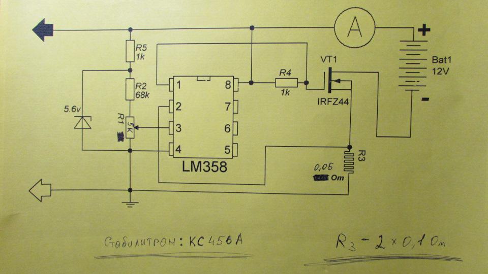 Сервис зарядное устройство с генератором тока посуточных квартир