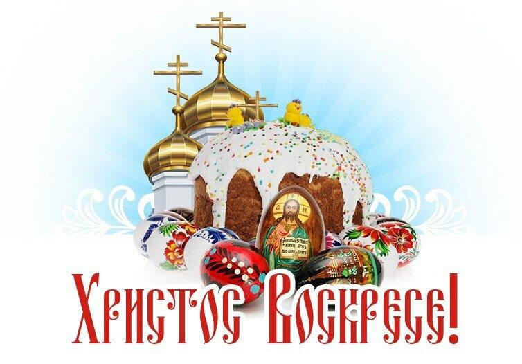 Картинка с надписью христос воскресе, открытки днем