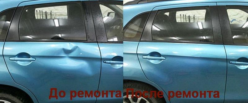 Удаление вмятин на двери автомобиля