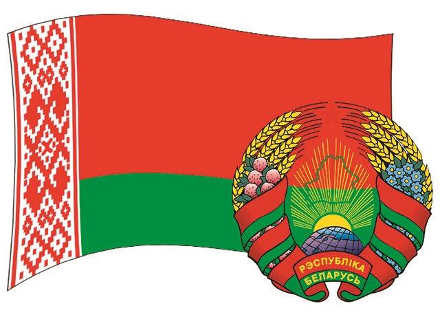 герб белоруссии картинки для раскраски нашем