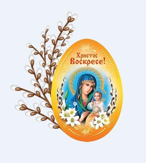 Картинка с надписью христос воскресе