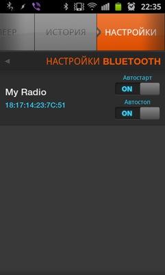 Интернет-радио т