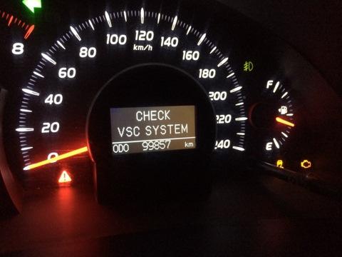 Check Vsc System | All Car Brands specs